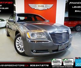USED 2012 CHRYSLER 300 TOURING | CERTIFIED | FINANCE | 9055478778