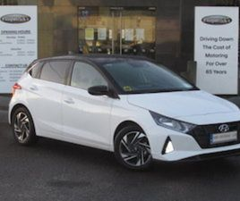 HYUNDAI I20 DELUXE 1.2 PETROL WITH BLACK ROOF UN FOR SALE IN OFFALY FOR €21500 ON DONEDEAL