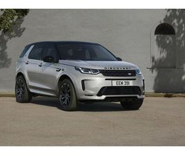 LAND ROVER DISCOVERY SPORT 2.0 SI4 R