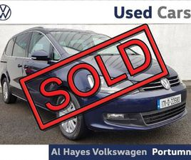 VOLKSWAGEN SHARAN SOLD SOLD CL BMT 2.0TDI 6SPEED FOR SALE IN GALWAY FOR €UNDEFINED ON DONE