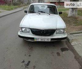 ГАЗ 3110 2003 <SECTION CLASS=PRICE MB-10 DHIDE AUTO-SIDEBAR