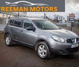 NISSAN QASHQAI +2, 2012 FOR SALE IN TIPPERARY FOR €7,950 ON DONEDEAL
