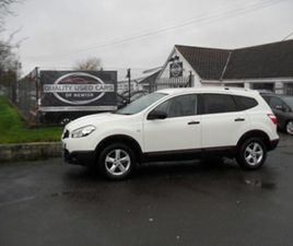 NISSAN QASHQAI+2 1.5DCI VISIA HATCHBACK 5D 2WD 1461CC - QUALITY USED CARS OF HEWISH
