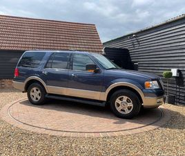 FORD EXPEDITION 5.7 LITRE V8 7 SEATS