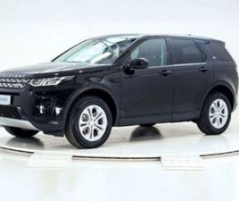 LAND ROVER 2.0D I4-L.FLW 150 CV AWD AUTO S - AUTO USATE - QUATTRORUOTE.IT - AUTO USATE - Q