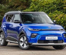 BRAND NEW KIA SOUL 150KW FIRST EDITION 64KWH 5DR AUTO