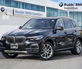 2021 BMW X5 XDRIVE40I - $719 B/W