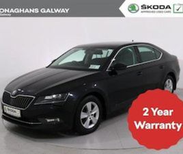 SKODA SUPERB AMBITION 1.6 TDI 120BHP 4DR FOR SALE IN GALWAY FOR €21495 ON DONEDEAL
