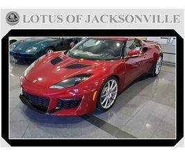 2020 LOTUS EVORA COUPE - ASK ABOUT OUR (SPECIAL OFFERS)
