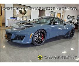 2021 LOTUS EVORA GT COUPE - ASK ABOUT OUR (SPECIAL OFFERS)