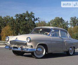 ГАЗ 21 1958 <SECTION CLASS=PRICE MB-10 DHIDE AUTO-SIDEBAR