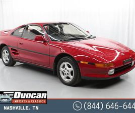 FOR SALE: 1991 TOYOTA MR2 IN CHRISTIANSBURG, VIRGINIA