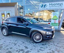 HYUNDAI KONA EXECUTIVE 5DR FOR SALE IN DUBLIN FOR €18,995 ON DONEDEAL