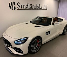 MERCEDES-BENZ AMG GT C ROADSTER EXCLUSIVE LEATHER, AMG DYNAM