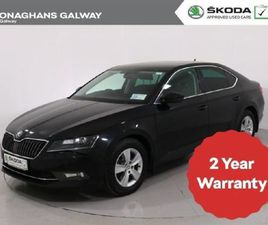 SKODA SUPERB AMBITION 1.6 TDI 120BHP 4DR FOR SALE IN GALWAY FOR €20,995 ON DONEDEAL