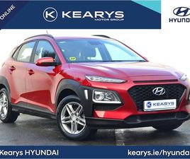 HYUNDAI KONA COMFORT 5DR - 1.0 PETROL - BEAUTIFUL FOR SALE IN CORK FOR €19,495 ON DONEDEAL