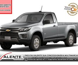 CHEVROLET S10 2.8 LS CHASSI CABINE 4WD