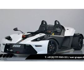 KTM X-BOW R FACELIFT MY2020 ROADSTER AUER BODENSEE
