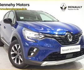 RENAULT CAPTUR E-TECH PLUG-IN HYBRID 160 AUTO S-E FOR SALE IN LIMERICK FOR €33,995 ON DONE