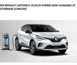 RENAULT CAPTUR DEMO E- HYBRID ALL-NEW RENAULT CAP FOR SALE IN CARLOW FOR €28,800 ON DONEDE