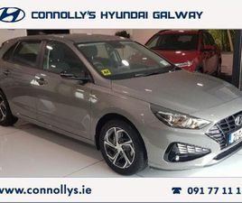 HYUNDAI I30 PETROL DELUXE 5DR FOR SALE IN GALWAY FOR €24,990 ON DONEDEAL