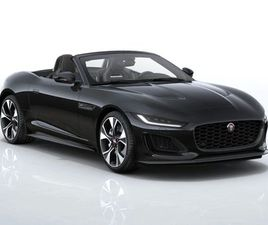 JAGUAR F-TYPE 300PS FIRST EDITION 2.0 2DR