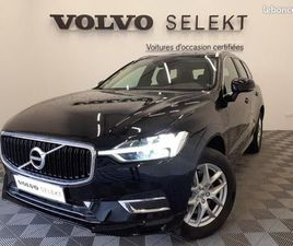 VOLVO XC60 T8 TWIN ENGINE 303 + 87CH BUSINESS EXEC