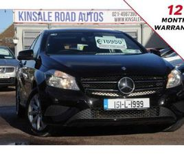 MERCEDES-BENZ A-CLASS 160 CDI STYLE 5DR FOR SALE IN CORK FOR €16,750 ON DONEDEAL