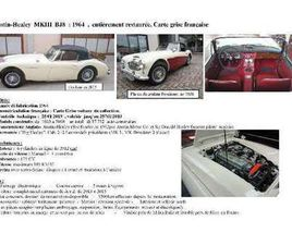 AUSTIN HEALEY MKIII BJ8