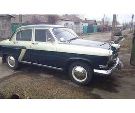 ГАЗ 21 ВОЛГА 2.4 МТ (75 Л.С.) 1963