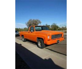 FOR SALE: 1975 CHEVROLET C10 IN CADILLAC, MICHIGAN