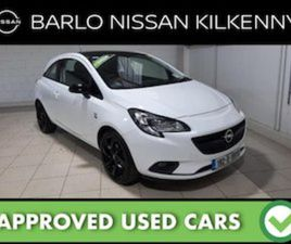OPEL CORSA 120 YEAR EDITION FOR SALE IN KILKENNY FOR €14975 ON DONEDEAL