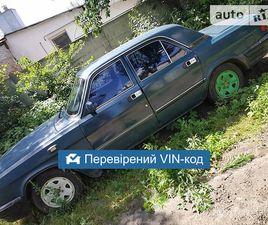 ГАЗ 3110 2000 <SECTION CLASS=PRICE MB-10 DHIDE AUTO-SIDEBAR
