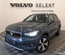 VOLVO XC40 T4 RECHARGE 129 + 82CH BUSINESS DCT 7