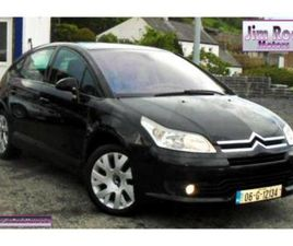 1.6 HDI VTR PLUS 110BHP 05DR.....LEATHER.....NCT 03/20