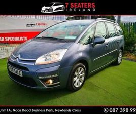 HOME VIEWING AND FREE DELIVERY , NEW SHAPE, NEW NCT, PRISTINE CONDITION