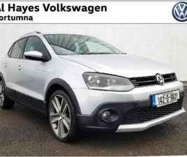CROSS 1.2 TDI 75BHP*SALE NOW ON STRAIGHT DEAL OFFERS*
