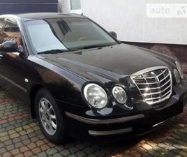 KIA OPIRUS LUX 2006 <SECTION CLASS=PRICE MB-10 DHIDE AUTO-SIDEBAR