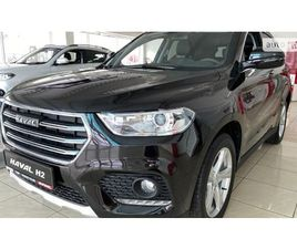 НОВЫЙ HAVAL H2 1.5 MT (143 Л.С.) 4WD INTELLIGENT