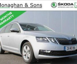 SKODA OCTAVIA 211 REG SOLEIL COMBI 1.6TDI 115HP FOR SALE IN MAYO FOR €26950 ON DONEDEAL