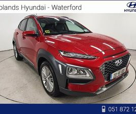 HYUNDAI KONA EXECUTIVE 5DR FROM 70 PER WEEK FOR SALE IN WATERFORD FOR €20,975 ON DONEDEAL