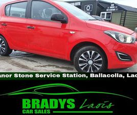 SWEET I20 PETROL FINANCE AVAILABLE FOR SALE IN LAOIS FOR €6,500 ON DONEDEAL