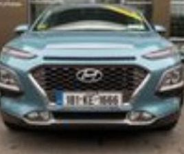 HYUNDAI KONA KONA EXECUTIVE - LOW MILEAGE..... FOR SALE IN KILDARE FOR €19,950 ON DONEDEAL
