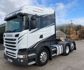 SOLD. .2016 SCANIA R450 REAR LIFT TIPPING GEAR FOR SALE IN ARMAGH FOR €1 ON DONEDEAL