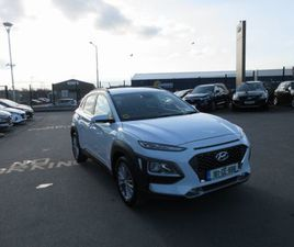 HYUNDAI KONA EXECUTIVE 5DR FOR SALE IN LIMERICK FOR €19,950 ON DONEDEAL