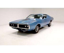 383CI V8 4BBL 300HP 1971 PRIX TOUT COMPR
