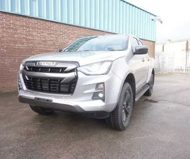 NEW ISUZU D-MAX 1.9 DSL LSE PRICE INCL VAT & VRT FOR SALE IN MEATH FOR €42,850 ON DONEDEAL