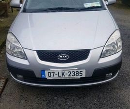 07 KIA RIO NEW NCT FOR SALE IN TIPPERARY FOR €1,000 ON DONEDEAL
