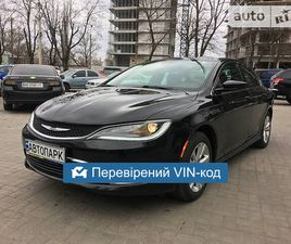 CHRYSLER 200 2015 <SECTION CLASS=PRICE MB-10 DHIDE AUTO-SIDEBAR