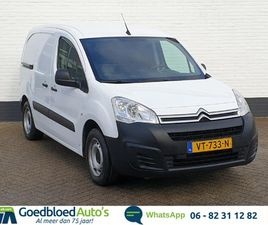 CITROEN BERLINGO 1.6 BLUEHDI 75 BUSINESS ECONOMY